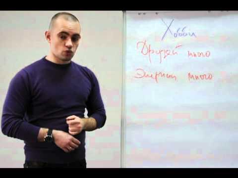 Вячеслав Московский. Семья,Карьера,Хобби.mov