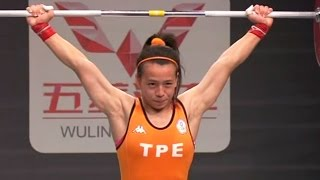2011 World Weightlifting Championships, Women 58 kg \ Тяжелая Атлетика. Чемпионат Мира