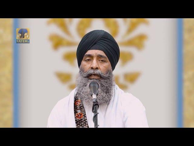 Fateh TV | Bhai Balwant Singh Mastana | Shabad Naam Maha Ras