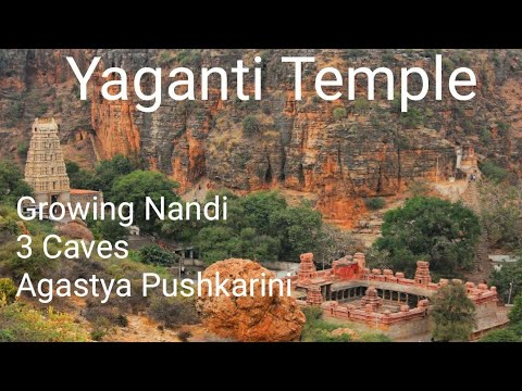 Temple History - యాగంటి  గుడి నంది రహస్యం -  Yaganti Kshetra Puranam, Legends and Myths