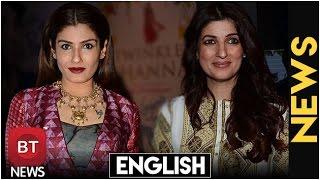 Are Raveena Tandon and Twinkle Khanna good friends?
