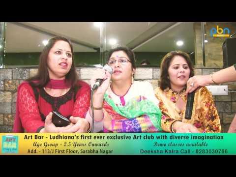 Entertainment Da Ghaint Show   Happy Moments Ladies Club   Holi Celebration 2017   PBN Music