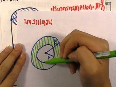 เลขกระทรวง พื้นฐาน ม.3 เล่ม1 : แบบฝึกหัด1.2ข ข้อ06