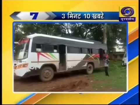 Chhattisgarh ddnews 12 08 18 Twitter @ddnewsraipur