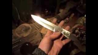 Ножи Чувашии Кухонник 2 ВАП