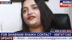 FOR SHABNAM SHAIKH CONTACT   9987471345     www.mumbairaftarnews.com  