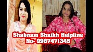 FOR SHABNAM SHAIKH CONTACT   9987471345 | | www.mumbairaftarnews.com |