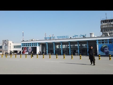 Leaving via Kabul Int'l. Airport, Afghanistan | 1