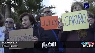 جهود مضنية لإنقاذ طفل عالق داخل بئر في إسبانيا - (17-1-2019)