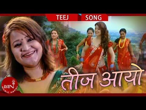 New Nepali Teej Song 2012 | Teej Aayo - Sindhu Malla Ft. Usha Khadgi