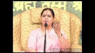 Hindi Guru Bhajan| Jab Sant Sahara Ban Jaye