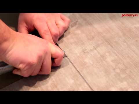 Как убрать царапины с плитки пвх на полу