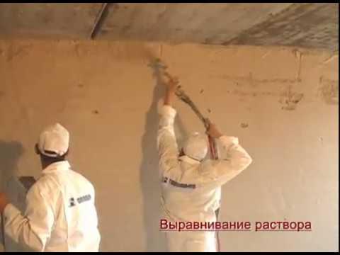 видео: Выравнивание стен штукатуркой или А вот и МаШа пришла!