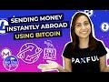 Remittance & Bitcoin w/ Junseth, Pantera, and Uniteller
