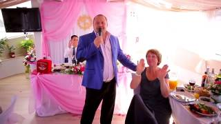 Москва, тамада на свадьбу, ведущий на юбилей, корпоратив в Москве, аккордеонист, маленькая свадьба