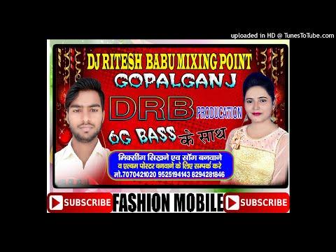 Krishna Krishna Bol Pyare DJ Mix By Ritesh Babu GOOGLE TEZ