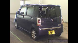 2011 Daihatsu Tanto EXE G L455s - Japanese Used Car For Sale Japan Auction Import