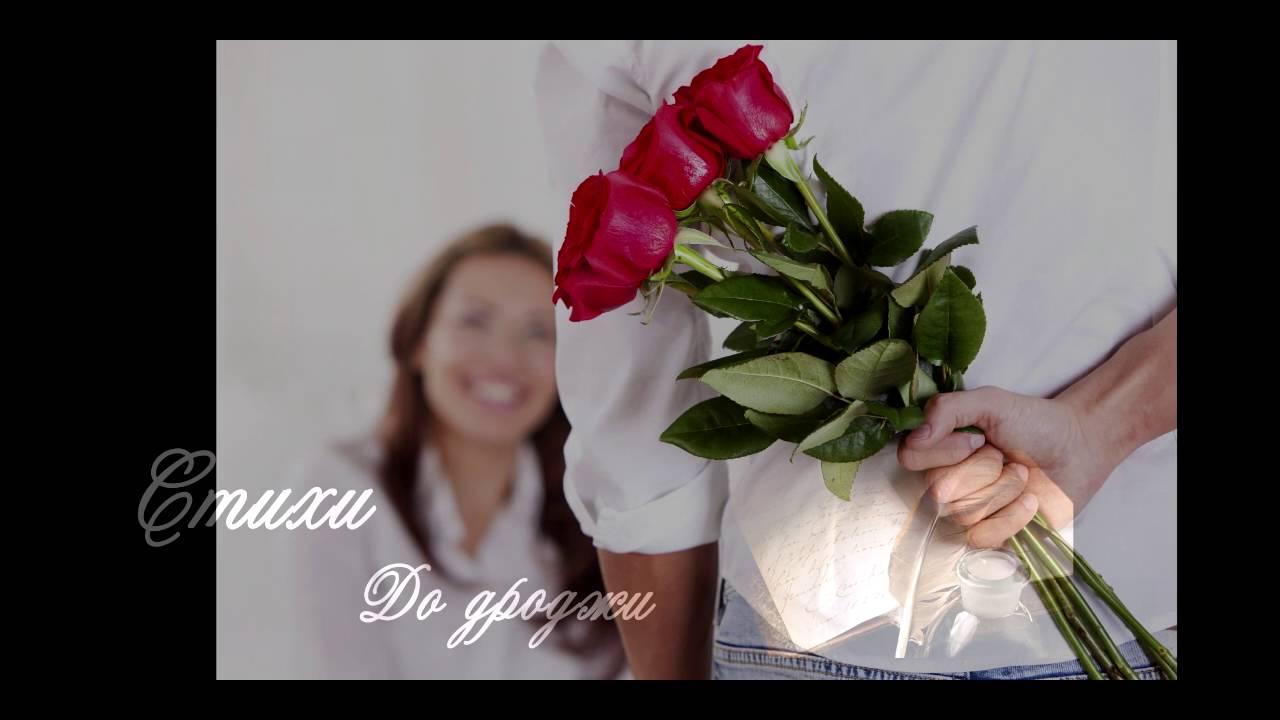 Ян райбург дарите женщинам цветы