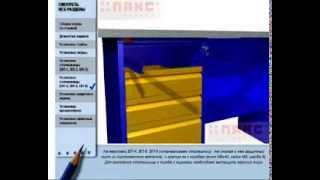 3D инструкция по сборке металлического верстака ВП