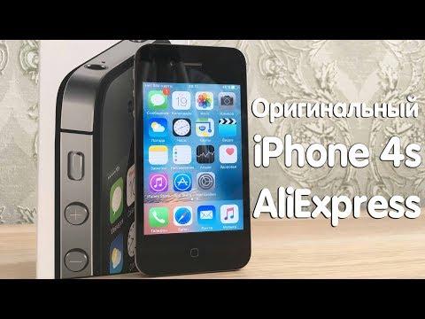 IPhone 4s с Aliexpress за 4000 РУБЛЕЙ! РАСПАКОВКА