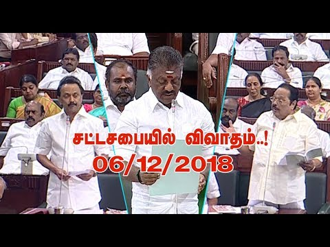 mk stalin and duraimurugan vs o panneerselvam Tamil Nadu assembly special session today  |STV