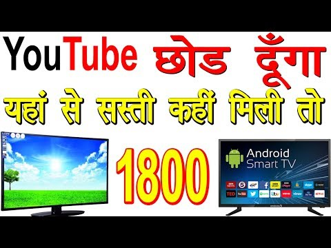 LED TV Wholesale market in Delhi | Cheap price LED LCD TV | Cheapest Electronics Item's | Smart TV