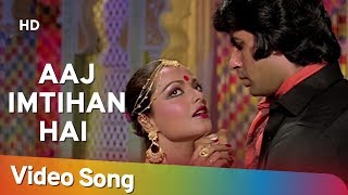 Aaj Imtehan Hai - Amitabh Bachchan - Rekha - Suhaag 1979 Songs - Lata Mangeshkar thumbnail