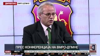 Божидар Димитров - Зоран Заев ја кажа вистината – Македонците и Бугарите се ист народ