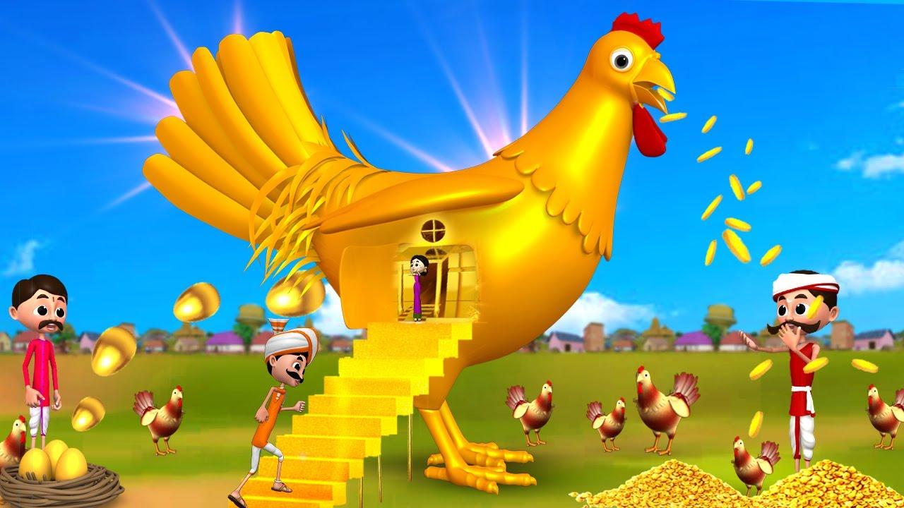 ராட்சத கோழி தங்க வீடு - Giant Hen Golden House Tamil Comedy Videos | Moral Stories in Tamil JOJO TV