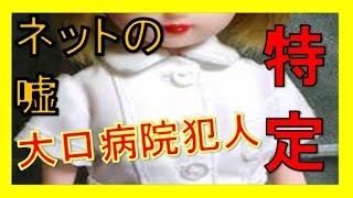 慶応大学広告研究会の不祥事メンバーの名前が暴露されるネット社会!泥...