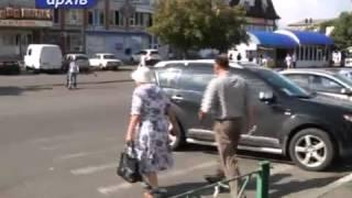 Невидимая безопасность:где пешеходные переходы?(, 2012-06-19T12:23:24.000Z)