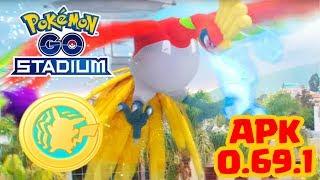 Ho-oh no Japão? Data Mine Versão 0.69.1 do Pokémon GO