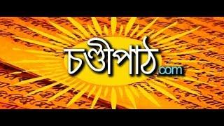 Jago Durga Dasha Praharana Dharinee Tumi Jago _By Nilratan Bhattacharya|Monteswar