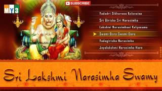 Lakshmi Narasimha Swamy Songs - Jukebox - BHAKTHI
