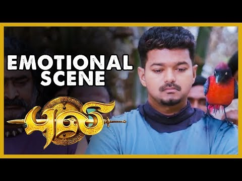 Puli - Emotional Scene | Vijay | Shruti Haasan | Devi Sri Prasad | Chimbu Deven Mp3