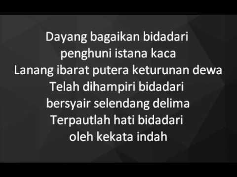 Dikir Temasek II - Merah Inai lyrics
