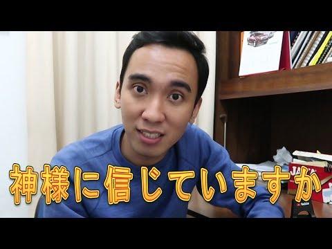 Jepang Tidak Butuh AGAMA?