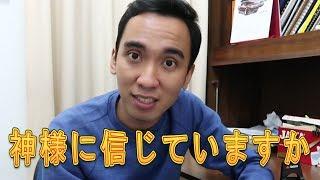 Jepang Tidak Butuh AGAMA