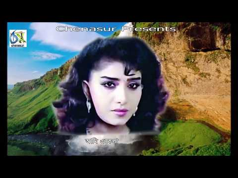 premer mala । film star anju ghosh । bangla hit song