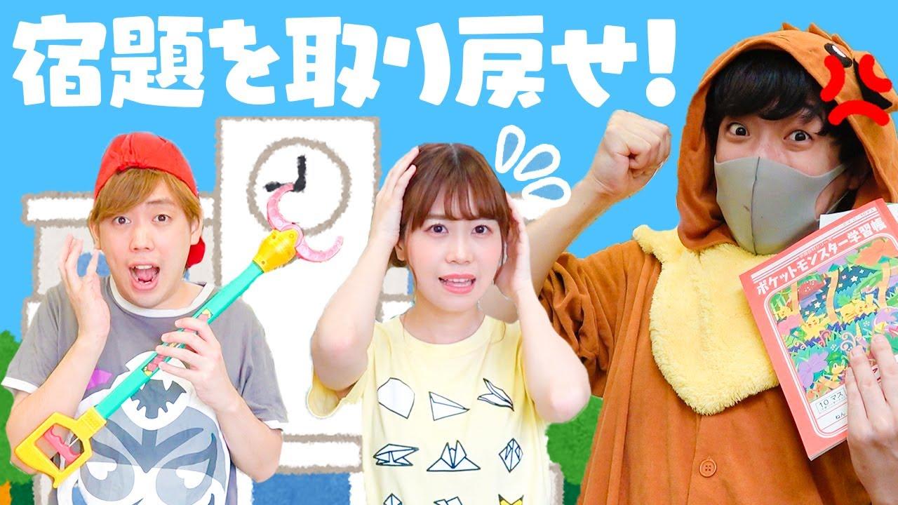 ポケ る ん tv はーちゃん【ポケるんTV】 (@ha_chan_pokelun)