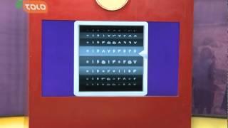 Isaar Lucky Draw - 18/07/2014 - Full Show / قرعه کشی خوش چانس ایثار - ۲۷/ ۰۴/ ۱۳۹۳ - قسمت کامل