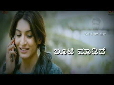 Betiyada jaga Kannada video  song    Nana mele nanageega     ಭೇಟಿಯಾದ ಜಾಗ ಕನ್ನಡ ಸಾಂಗ್