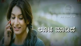 Betiyada jaga Kannada song | Nana mele nanageega | ಭೇಟಿಯಾದ ಜಾಗ ಕನ್ನಡ ಸಾಂಗ್