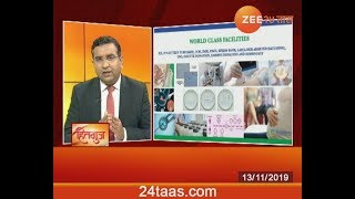 Hitguj Dr Narhari Malgaonkar On Infertility And IVF Treatment 13 November 2019