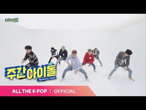 [Weekly Idol EP.395] First broadcast! MONSTA X 'Alligator' stage full ver. make public