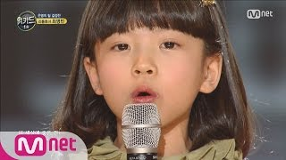 [WE KID] Little devoted daughter 'Choi Myung Bin' 'I want to give you everything.' EP.01 20160218