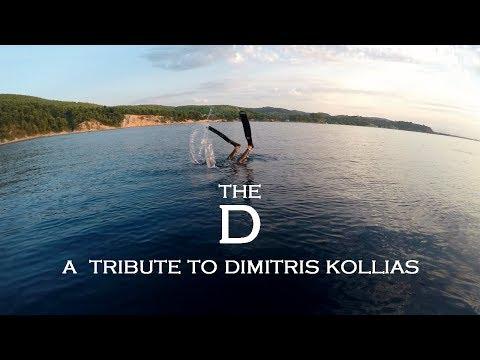 THE D - A TRIBUTE TO DIMITRIS KOLLIAS