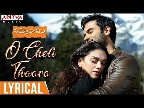 O Cheli Thaara Lyrical || Sammohanam Songs || Sudheer Babu, Aditi Rao Hydari || Mohanakrishna