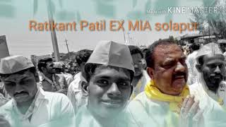 Ravikant Patil [Boss] nomination rally indi | Ratikant Patil | Amar Patil | Viraj Patil |Uday Patil|