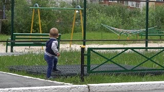 Детскую площадку закрывают